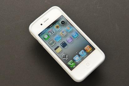 Galleria fotografica iPhone 4 bianco