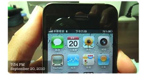 iPhone 4: non piu' problemi di ricezione?