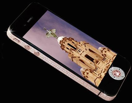 iPhone 4: ecco il piu' costoso by Stuart Hughes