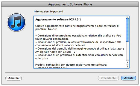 iOS 4.3.1 disponibile per il download!