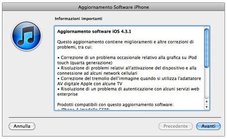 iOS 4.3.1 disponibile per il download!