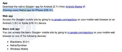 Google+ applicazione ufficiale