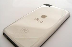 iPod touch 5G? Solo un iPod 4G di colore bianco