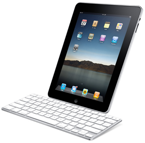 Apple mantiene il segreto su iPad Mini