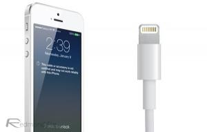 iPhone: come fare il backup per la prima volta