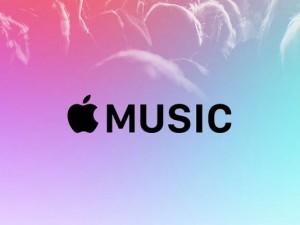 Apple Music: ecco i comandi vocali per la riproduzione musicale
