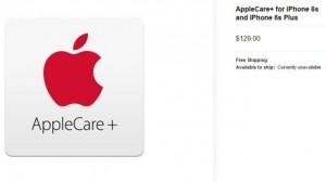 iPhone 6S: quanto costa il piano di garanzia AppleCare+