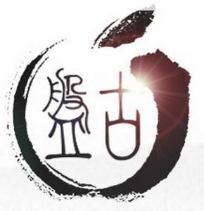 Apple iOS 9: guida Jailbreak tramite Pangu